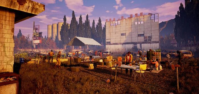 Дата релиза State of Decay 2 может быть названа на этой неделе