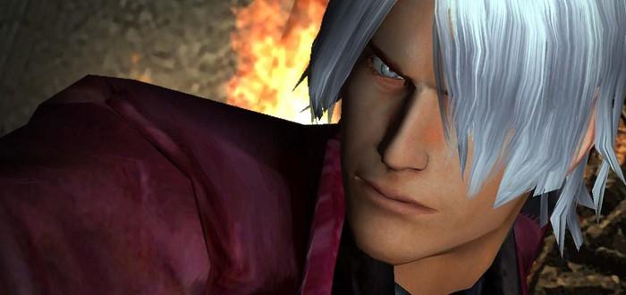 Новые скриншоты переиздания Devil May Cry HD Collection