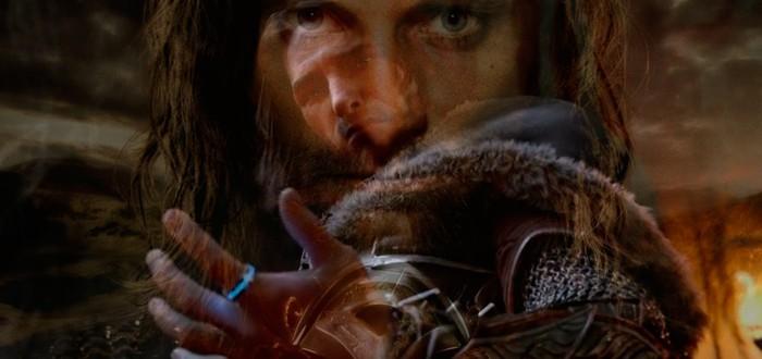 Почему «Shadow of War» – это не вселенная Дж. Р. Р. Толкина?