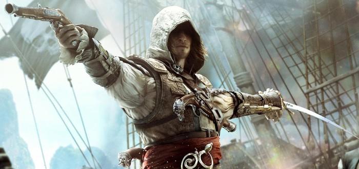 Открылся предзаказ на бюст Эдварда Кенуэя из Assassin's Creed 4: Black Flag