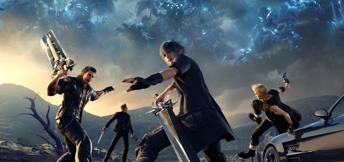 Системные требования PC-версии Final Fantasy XV