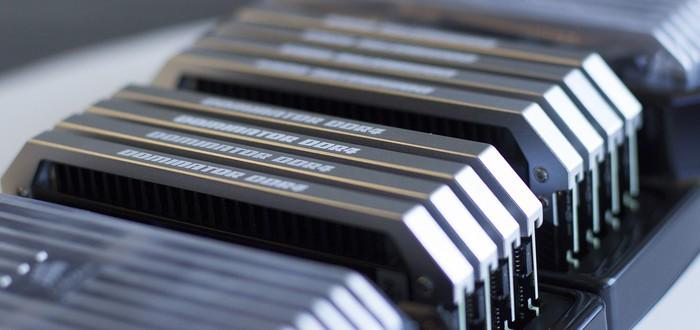 Снижение цены на чипы памяти может сделать RAM дешевле