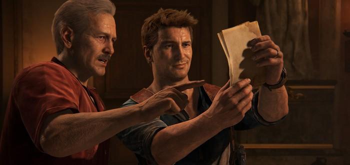Директор серии Uncharted рассказал об уходе из Naughty Dog