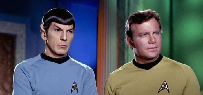 Вот так может выглядеть Star Trek от Тарантино