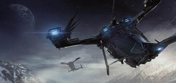 В Star Citizen нельзя стать коллекционером украденных кораблей