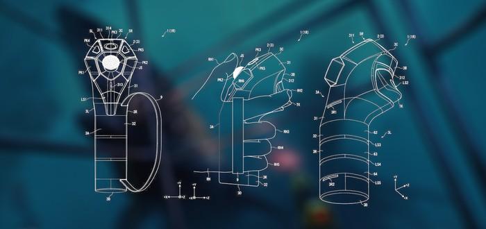 Sony запатентовала новый контроллер для VR