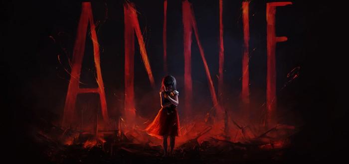 Эксклюзив: Как Riot Games создавала короткометражку Дитя тьмы — Энни