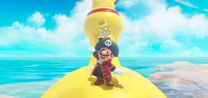 Nintendo работает над анимационным фильмом Mario