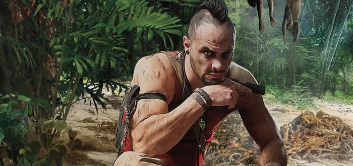 Ubisoft анонсировала Far Cry 3 для текущего поколения и выпустила сюжетный трейлер пятой части