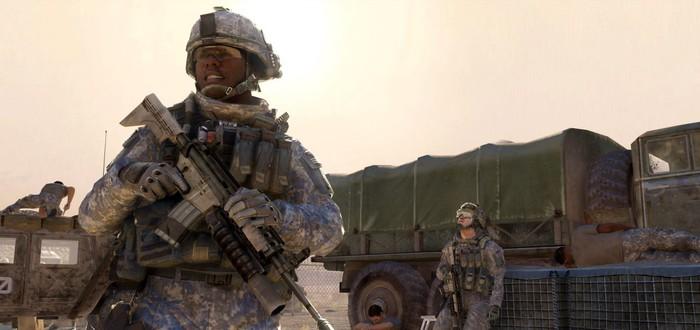 Слух: Black Ops 4 — следующая часть Call of Duty