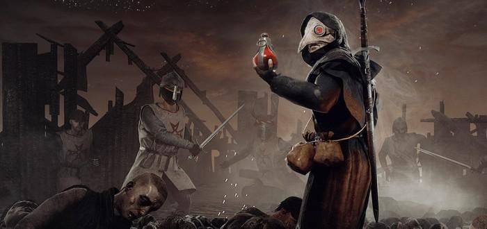 Разработчики The Black Death симулировали эпидемию чумы