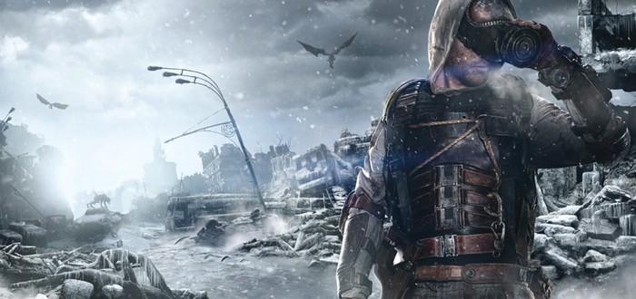 Metro Exodus на обложке мартовского Game Informer