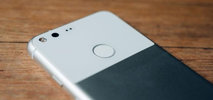 Владельцы смартфонов Pixel подали в суд на Google