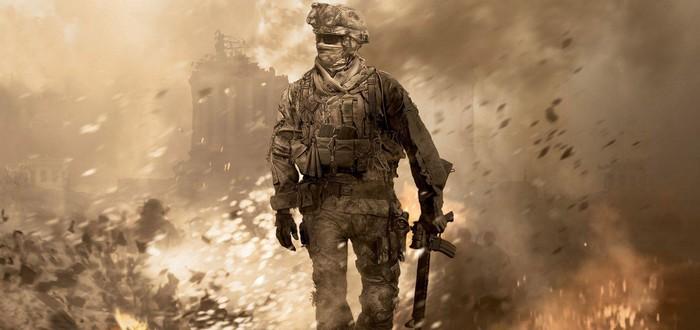 Экранизацию Call of Duty могут доверить итальянскому режиссеру