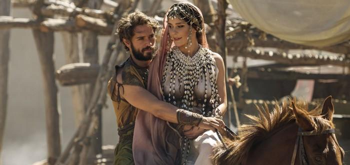 Трейлер сериала Troy: Fall of a City от BBC и Netflix