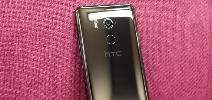 Босс смартфонов HTC ушел из компании, закат близится