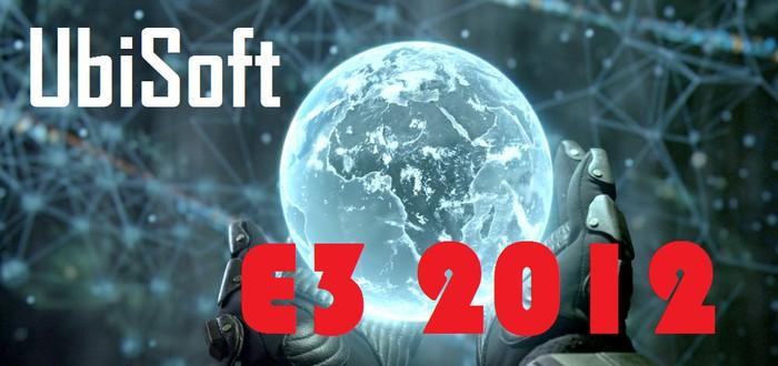 E3 2012 пресс-конференция UbiSoft (5 июня)