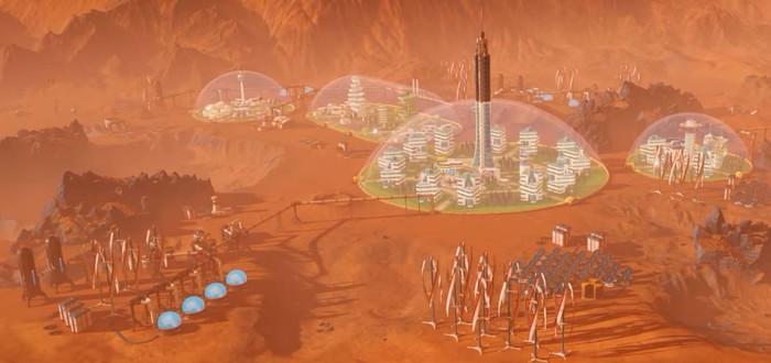 Новый марсианский геймплей Surviving Mars