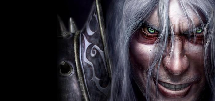 Blizzard анонсировала турнир по Warcraft III