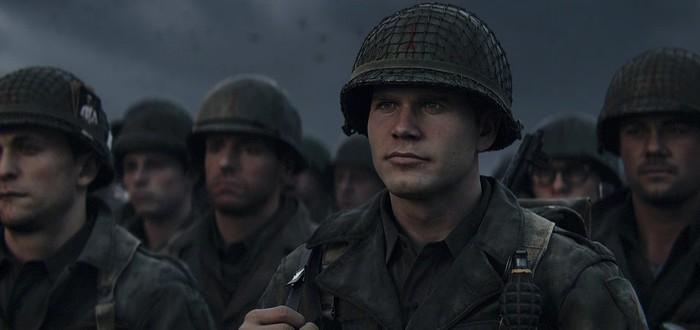 Бесплатный мультиплеер Call of Duty: WWII в выходные на Steam
