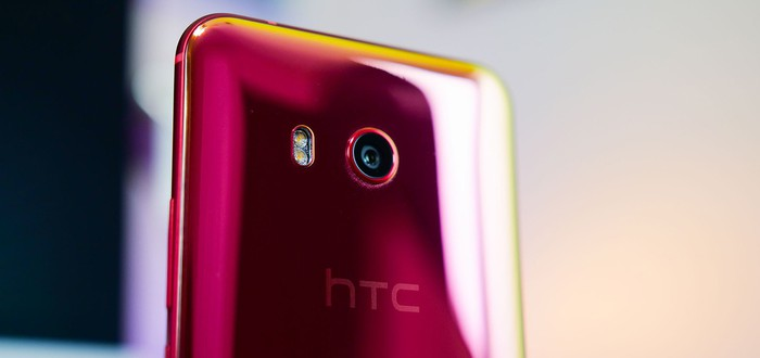 HTC объявила об увольнениях и слиянии смартфонов с VR