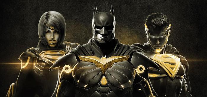 NetherRealm анонсировала Injustice 2 Legendary Edition