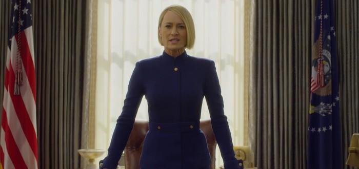 Тизер финального сезона House of Cards — без Кевина Спейси
