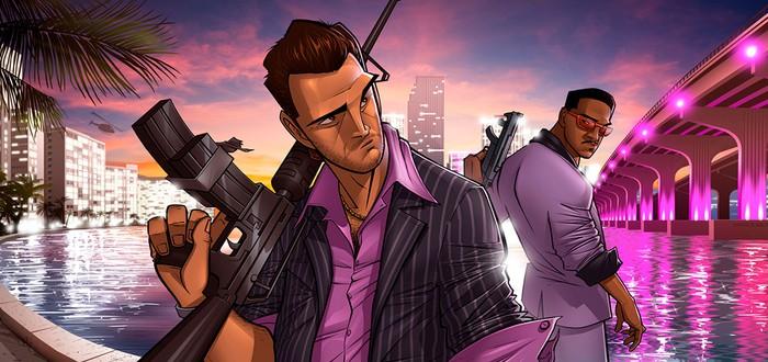 Слух: GTA 6 представит Вайс-Сити и Южную Америку, первого героя-женщину, релиз в 2022