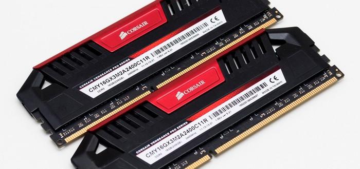 Цены на RAM-память продолжают расти