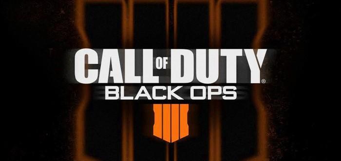Call of Duty: Black Ops IIII анонсирована