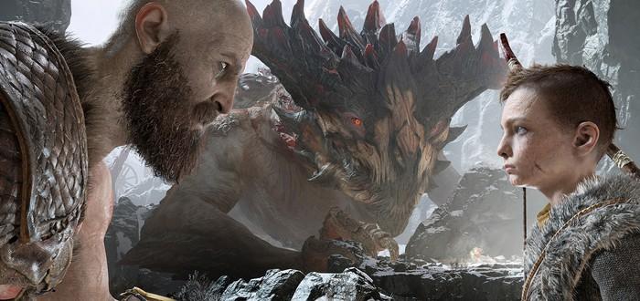 Эпичная реклама God of War