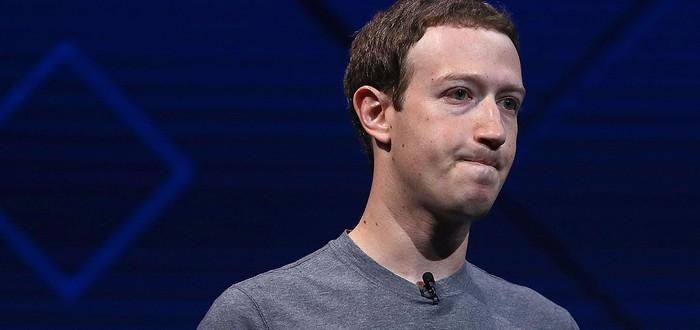 Британия вызывает Цукерберга на ковер