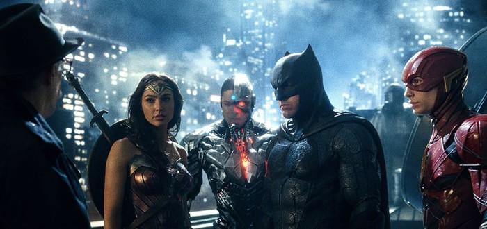 """""""Лига справедливости"""" собрала меньше других фильмов DC"""