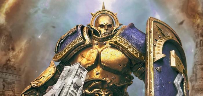 Анонсирована Warhammer: Age of Sigmar — карточная игра с дополненной реальностью