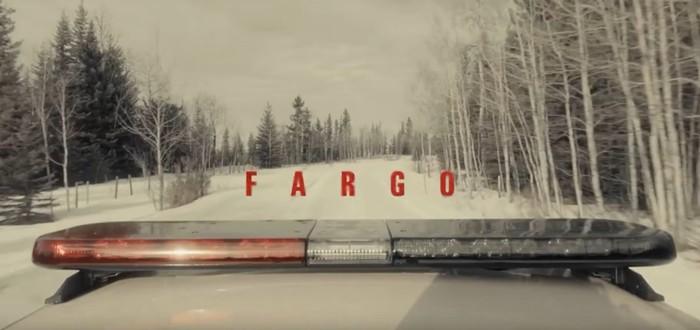 """У создателя """"Фарго"""" есть идея для четвертого сезона"""