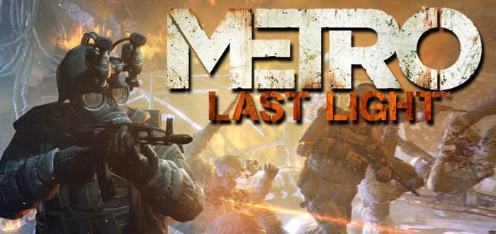 E3 2012: 8 минут Metro Last Light