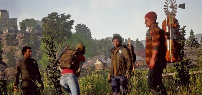 В State of Decay 2 будет более глубокая система выживших