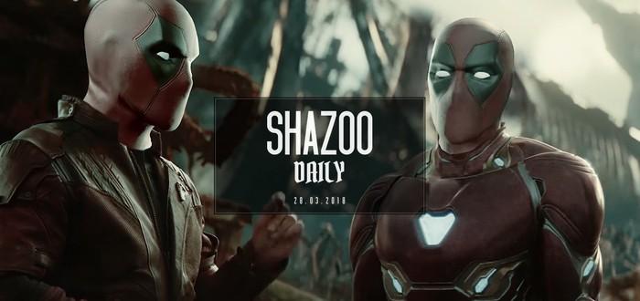 Shazoo Daily: Три Дэдпула это сила, а четыре это космос