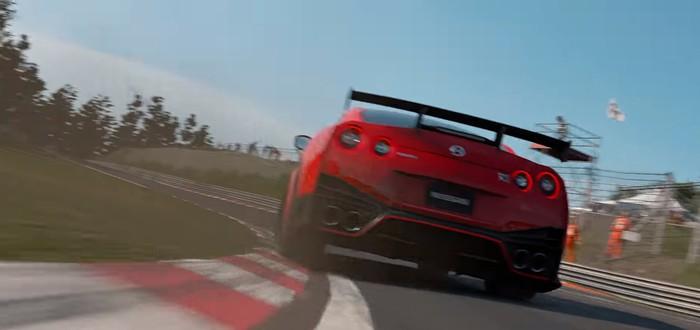 Трейлер мартовского обновления Gran Turismo Sport