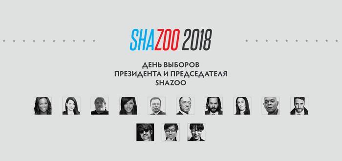 Выборы президента и председателя Shazoo