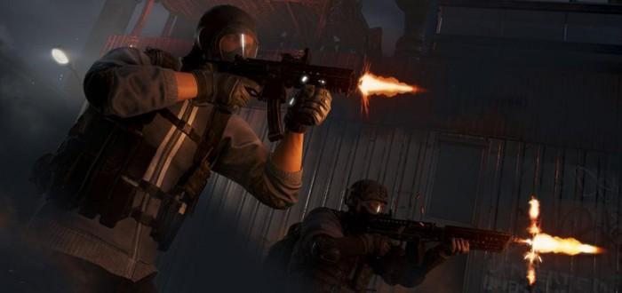 Для Ghost Recon Wildlands выйдет еще четыре операции