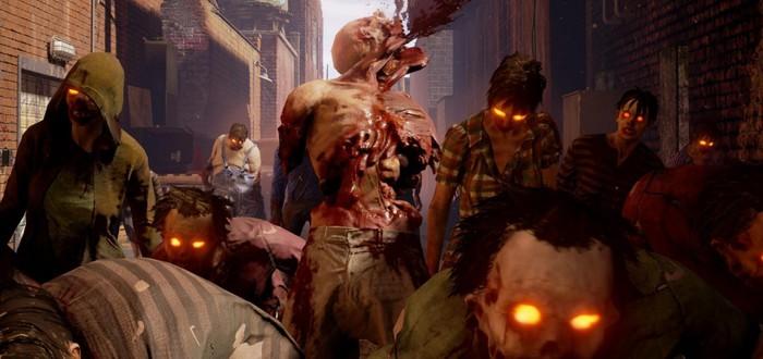 Новый трейлер State of Decay 2 с особенностями игры