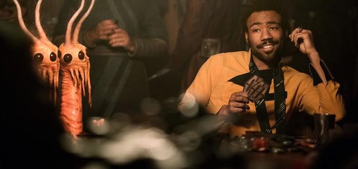 """Лихой трейлер """"Хан Соло: Звёздные Войны. Истории"""""""