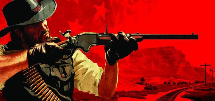 Red Dead Redemption и несколько других тайтлов теперь работают в нативном 4К на Xbox One X