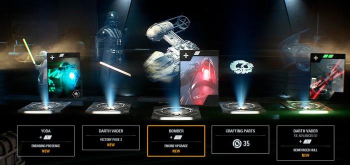 EA признает, что игроки воспринимают компанию иначе, чем ее сотрудники