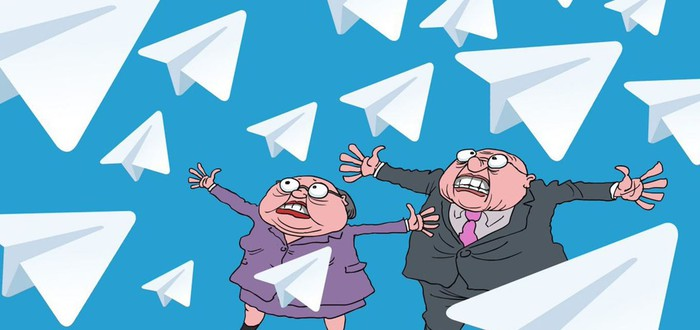 Роскомнадзор заблокировал почти два миллиона адресов Amazon