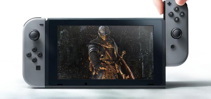 Dark Souls на Switch задерживается