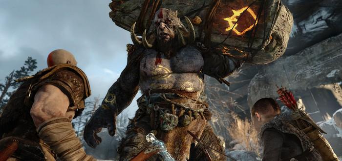 Предзагрузка God of War стартовала