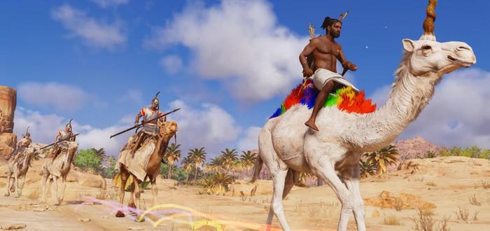 "Трейлер ""режима бога"" для Assassin's Creed Origins"