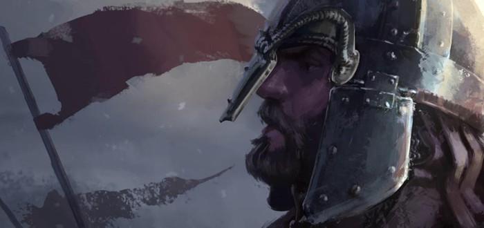 Время предзагрузки и достижения Total War Saga: Thrones of Britannia
